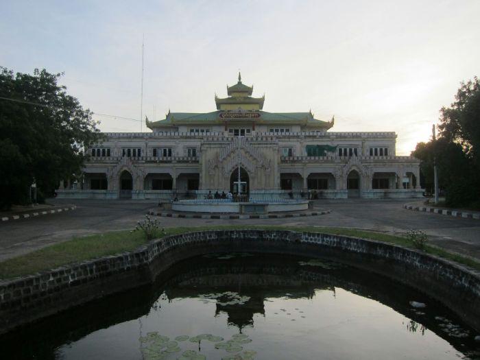 Bagan station