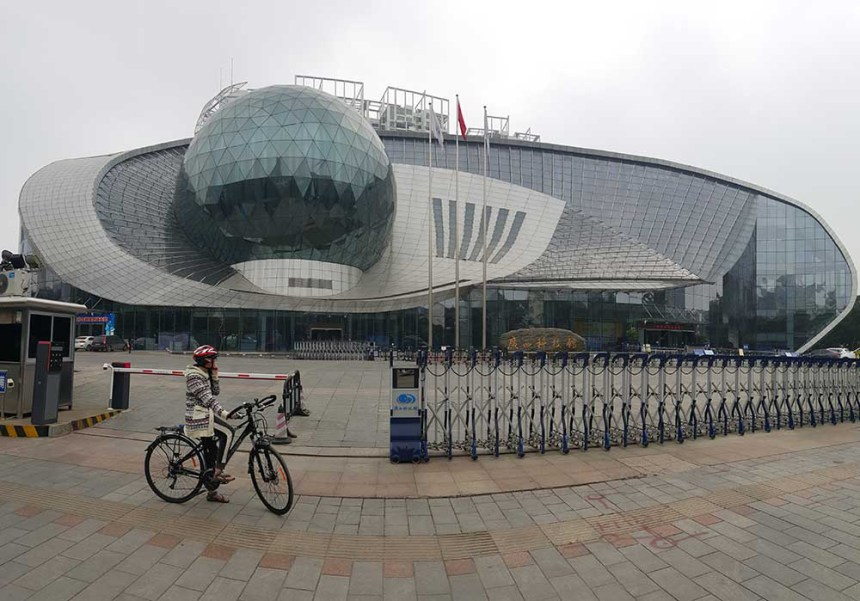 Nanning Science Museum