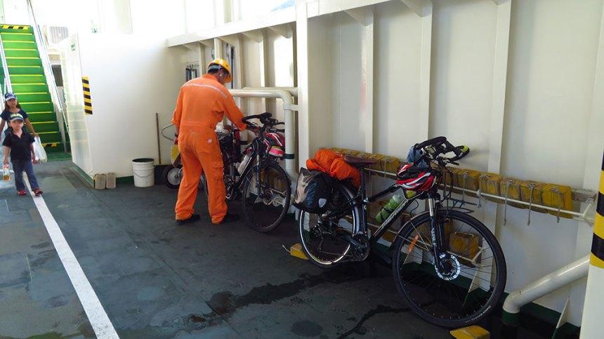ferry nagashima