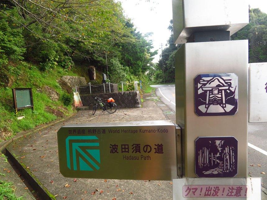 cycling wakayama, japan
