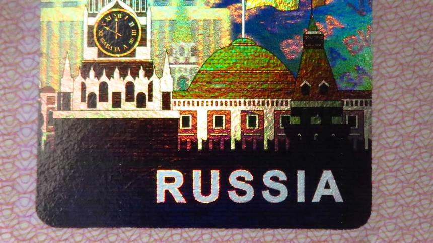 russian visa seoul