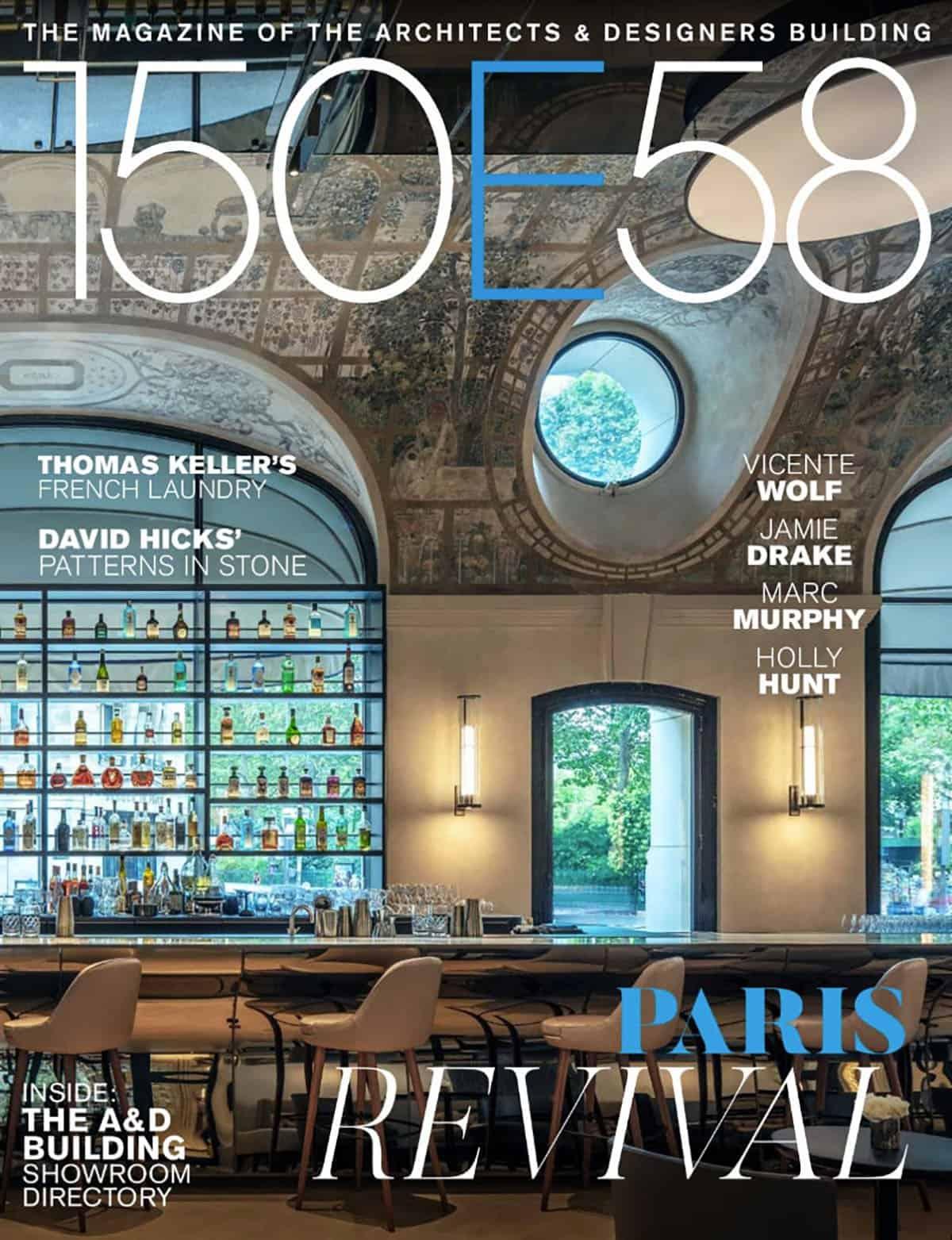eggersmann featured in A&D building's magazine
