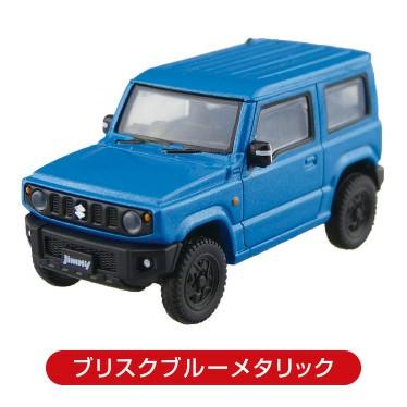 JAN 4905083106020-blue