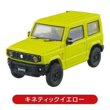 JAN 4905083106020-yellow