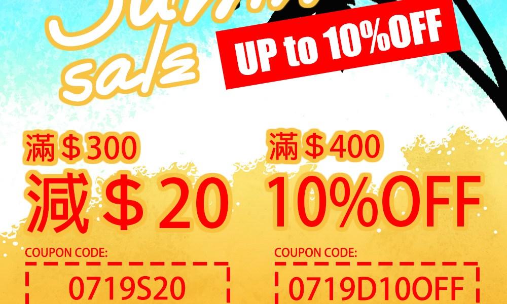 Summer Sales 2019_0719