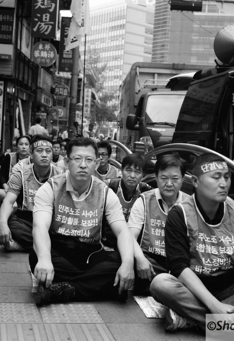 Angry Korean Protestors
