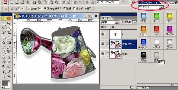 cut_9.jpg