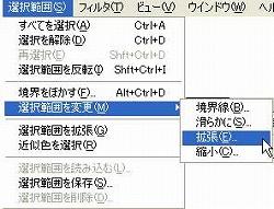 letter13.jpg