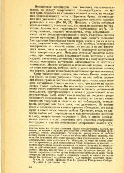 les-fondements-de-lascese-orthodoxe-24