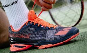 Tennisschuh Allcourt