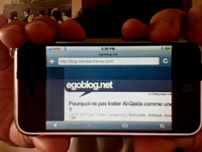 egoblog iphone