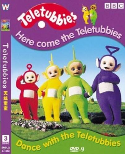 幼兒教育【天線寶寶/Teletubbies1-5季】1997年@露天商城DVD|PChome 個人新聞臺