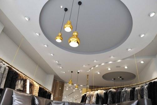 Corfu Fur Store (14)
