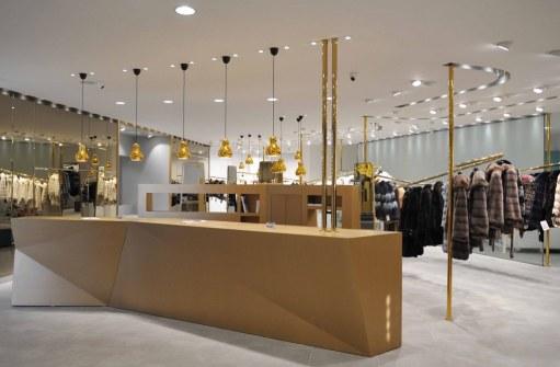 Corfu Fur Store (31)