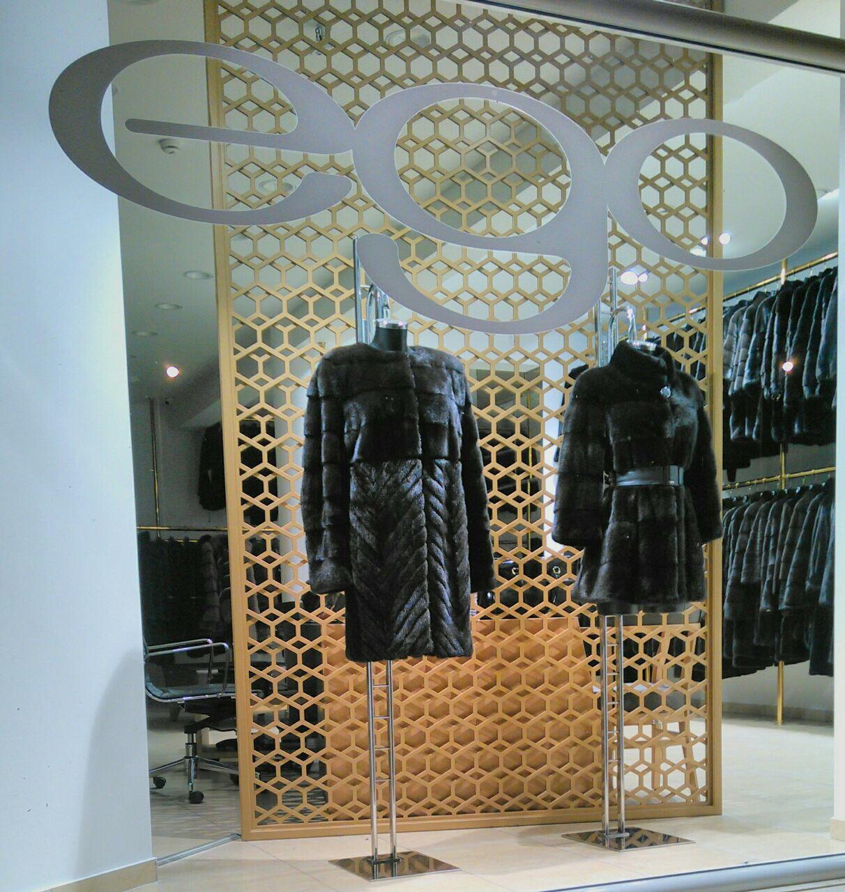 Fur Display