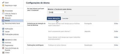 Facebookの言語を日本語に設定する方法|Facebook