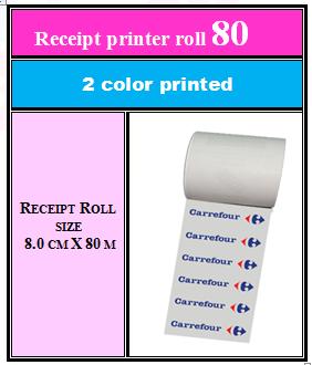 Receipt printer roll 80 + 2