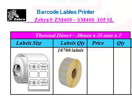 Zebra® ZM400 – SM400 -105 SL (2)