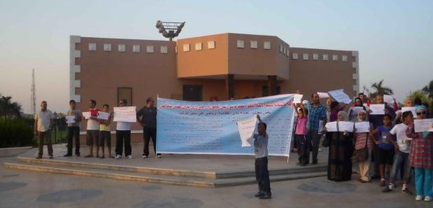 انتفاضة أعضاء «بتروسبورت» فى وقفة ضد سوء خدمات النادى