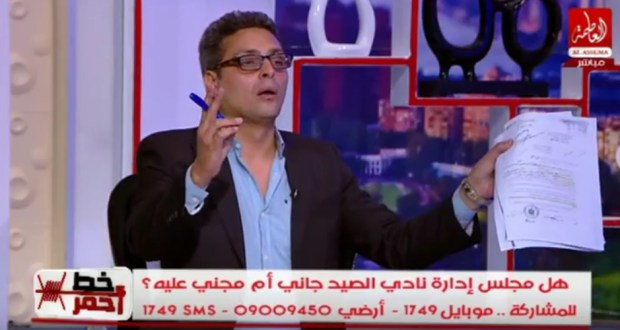 احمد البغدادى عضو نادى الصيد