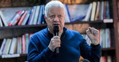 مرتضى منصور، رئيس مجلس ادارة نادى الزمالك