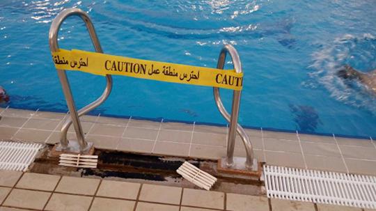 احترس من حمام سباحة نادى بتروسبورت