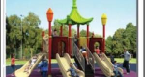 نادى جرين هيلز و تطوير منطقة العاب الاطفال