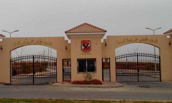 اكاديمية كرة القدم بمدينة نصر