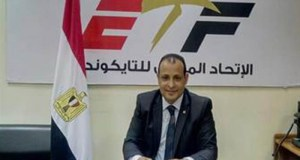 عمرو سليم رئيس اتحاد التايكوندو