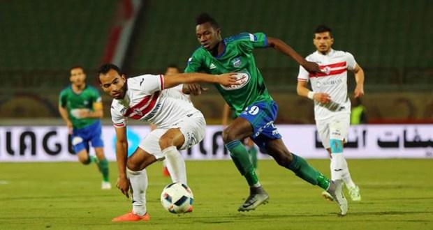 شاهد اهداف مباراة الزمالك ومصر المقاصة و ملخص المباراة 1 3