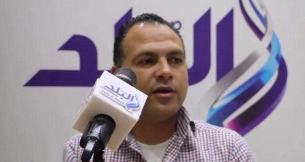 محمد جاد عضو اتحاد التايكوندو