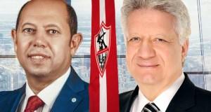 مرتضى منصور و احمد سليمان فى انتخابات نادى الزمالك