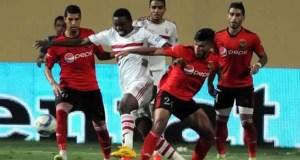 اهداف الزمالك وحرس الحدود فى كأس مصر
