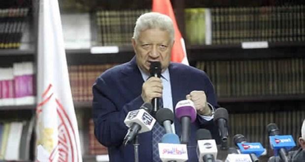 مرتضى منصور فى مؤتمر صحفى