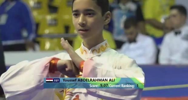 يوسف عبد الرحمن لاعب وشو كونغ فو نادى الزهور
