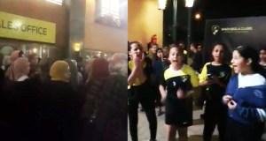 وقفة احتجاجية لأعضاء نادي وادي دجلة واللاعبين بعد تجميد نشاط كرة اليد