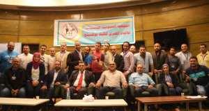 الجمعية التأسيسية لاتحاد الكيك بوكسنج