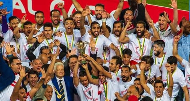 نادي الزمالك يفوز ببطولة كأس الكونفدرالية 2019