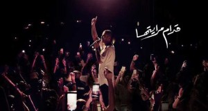 اغنية قدام مرايتها من البوم عمرو دياب الجديد