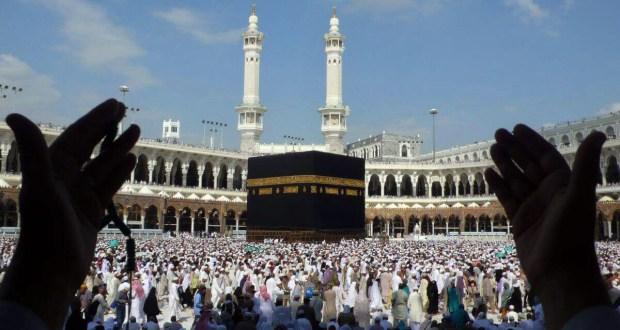 تردد قناة السعودية القرآن الكريم