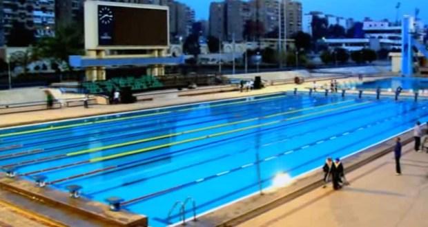 حمام سباحة ستاد القاهرة