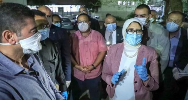 وزيرة الصحة تتفقد مستشفي حميات العباسية
