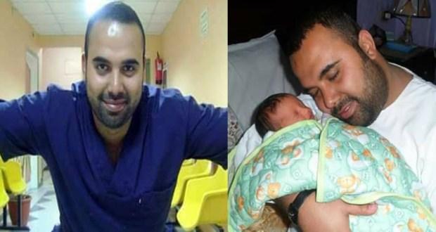 الدكتور رامي كريم الديب