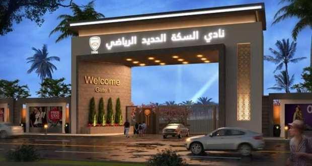 تصميم بوابة نادى السكة الحديد الرياضى بمدينة نصر