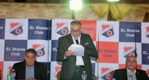 اسامة ابو زيد رئيس نادى الشمس فى الجمعية العمومية 2020