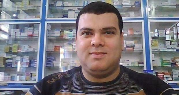 دكتور صيدلى ابراهيم السيد حامد