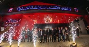 النادي الاهلي يفتتح بوابة النادي بالجزيرة