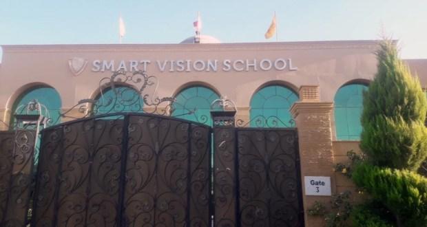 مدرسة سمارت فيجن مدينة 6 اكتوبر
