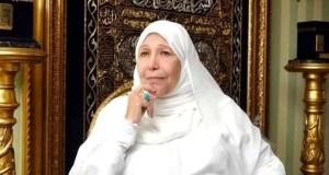 الداعية الدكتورة عبلة الكحلاوي