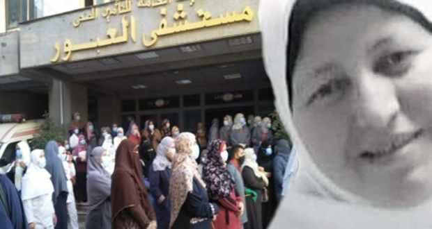 تشييع جثمان الشهيد ميرفت الشوادفي رئيسة تمريض مستشفي العبور للتأمين الصحي